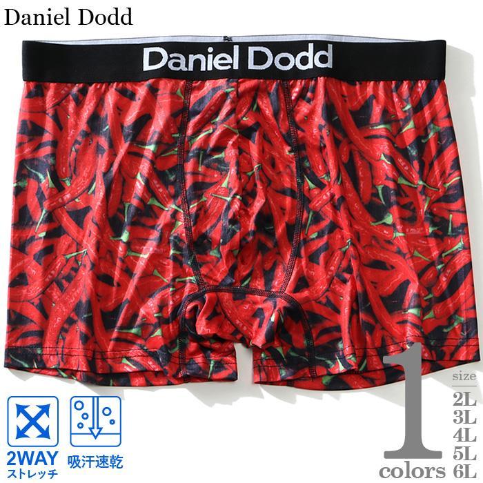 大きいサイズ メンズ DANIEL DODD 吸汗速乾 ストレッチ トウガラシ柄 ボクサー ブリーフ パンツ 肌着 下着 春夏新作 azup-219008