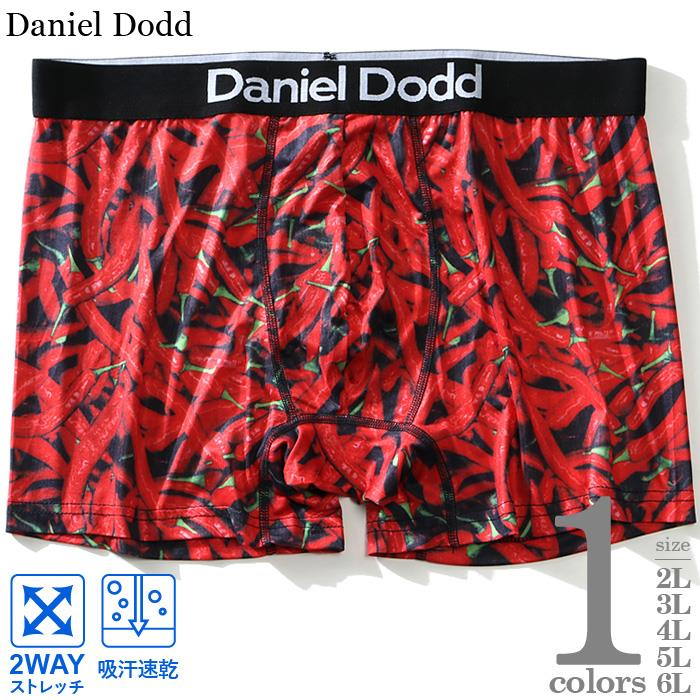 【sb0511】大きいサイズ メンズ DANIEL DODD 吸汗速乾 ストレッチ トウガラシ柄 ボクサー ブリーフ パンツ 肌着 下着 春夏新作 azup-219008