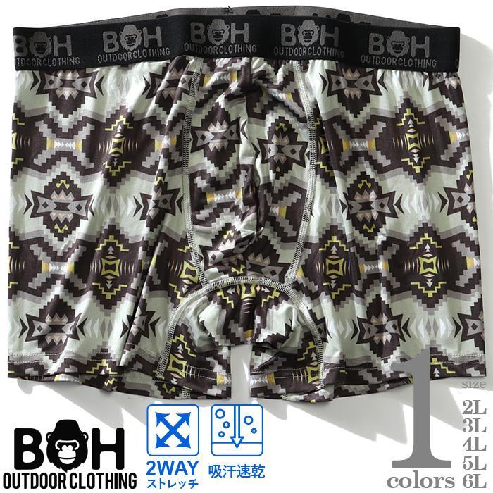 大きいサイズ メンズ BH ビィエイチ 吸汗速乾 ストレッチ ネイティブ柄 ボクサー ブリーフ パンツ 肌着 下着 春夏新作 bhup-219002