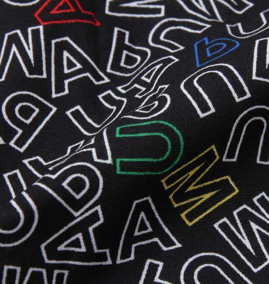 大きいサイズ メンズ PUMA 2P レタープリント柄 トランクス ネイビー × ブラック 1249-1250-1 3L 4L 5L 6L 8L