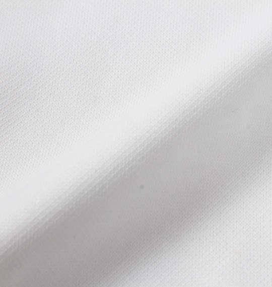 大きいサイズ メンズ COLLINS 半袖 ジャージ セット ホワイト 1258-1210-1 3L 4L 5L 6L 8L
