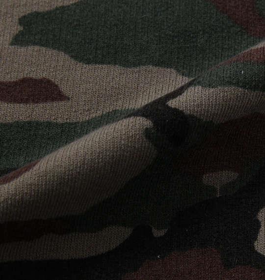 大きいサイズ メンズ COLLINS カモフラ 総柄 半袖 パーカー セット カーキ 1258-1212-1 3L 4L 5L 6L 8L