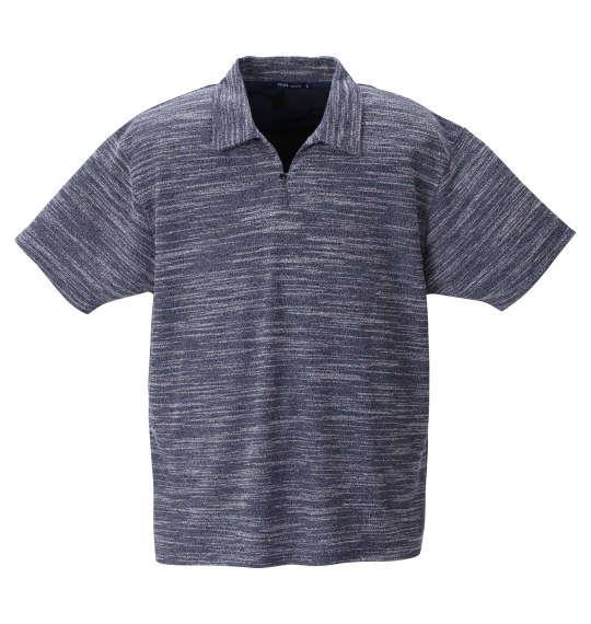 大きいサイズ メンズ Free gate カットバニラン スキッパー 半袖 ポロシャツ ブルーメランジ 1258-1220-1 3L 4L 5L 6L 8L