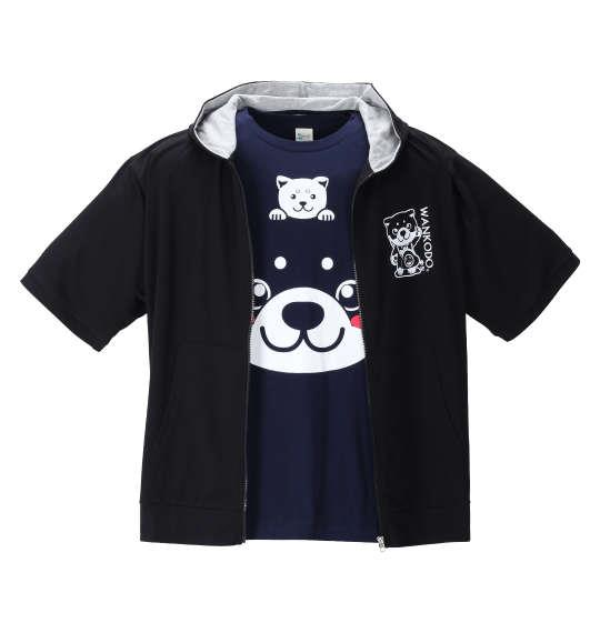 【2021cha】大きいサイズ メンズ 黒柴印和んこ堂 ミニ裏毛 半袖 フルジップ パーカー + 半袖 Tシャツ ブラック × ネイビー 1258-1232-2 3L 4L 5L 6L 8L