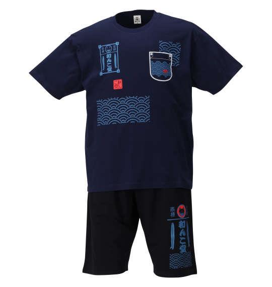 大きいサイズ メンズ 黒柴印和んこ堂 天竺 半袖 Tシャツ + ミニ裏毛 ハーフパンツ ネイビー × ブラック 1258-1233-1 3L 4L 5L 6L 8L