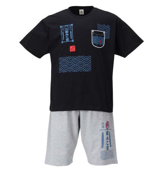 大きいサイズ メンズ 黒柴印和んこ堂 天竺 半袖 Tシャツ + ミニ裏毛 ハーフパンツ ブラック × モクグレー 1258-1233-2 3L 4L 5L 6L 8L