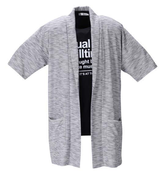 大きいサイズ メンズ launching pad スラブリップル 五分袖 コーディガン + 半袖 Tシャツ ホワイト杢 × ブラック 1258-1240-1 3L 4L 5L 6L