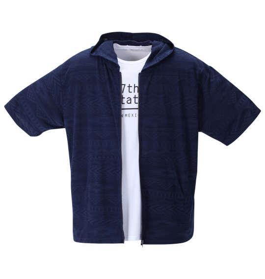 大きいサイズ メンズ launching pad オルテガジャガード 半袖 フルジップ パーカー + 半袖 Tシャツ インディゴ × ホワイト 1258-1241-1 3L 4L 5L 6L