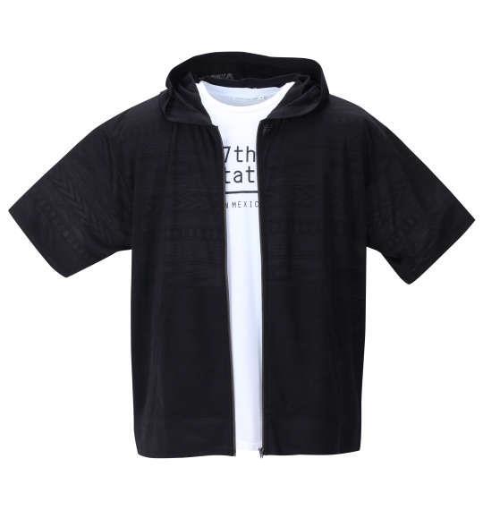 大きいサイズ メンズ launching pad オルテガジャガード 半袖 フルジップ パーカー + 半袖 Tシャツ ブラック × ホワイト 1258-1241-2 3L 4L 5L 6L