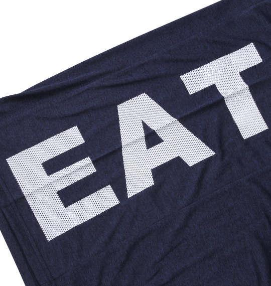 大きいサイズ メンズ VOLCANIC カチオン 天竺 切替 半袖 Tシャツ + ハーフパンツ ネイビー杢 1258-1261-1 3L 4L 5L 6L