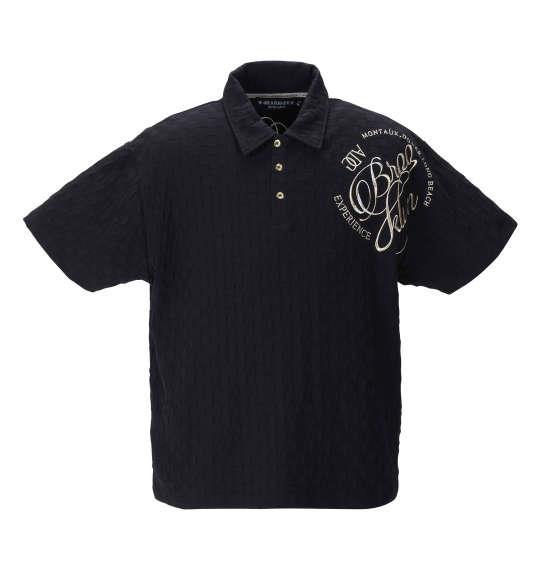 大きいサイズ メンズ GLADIATE ALL刺繍ブロックジャガード 半袖 ポロシャツ ブラック 1258-1551-2 3L 4L 5L 6L 8L