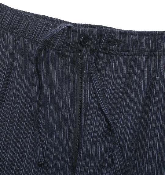 【2021jin】大きいサイズ メンズ Mc.S.P 作務衣 ブラック 1259-1221-1 3L 4L 5L 6L 7L