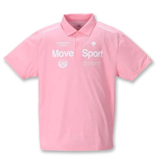 大きいサイズ メンズ DESCENTE サンスクリーン 半袖 ポロシャツ ピンク杢 1278-1233-2 2L 3L 4L 5L 6L