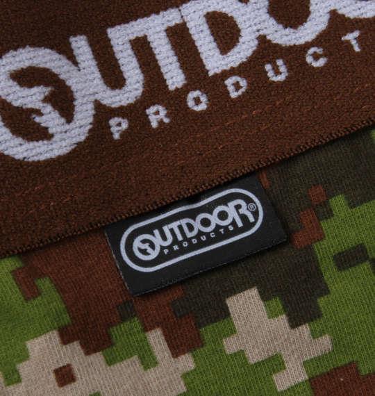 大きいサイズ メンズ OUTDOOR PRODUCTS ピクセル カモフラ ボクサーパンツ ブラウン 1249-1222-1 3L 4L 5L 6L