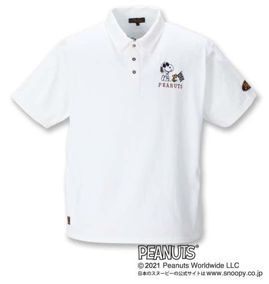 大きいサイズ メンズ FLAGSTAFF × PEANUTS スヌーピーコラボ 半袖 ポロシャツ ホワイト 1278-1526-1 3L 4L 5L 6L 8L