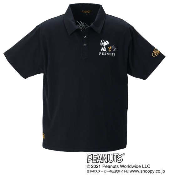 大きいサイズ メンズ FLAGSTAFF × PEANUTS スヌーピーコラボ 半袖 ポロシャツ ブラック 1278-1526-2 3L 4L 5L 6L 8L