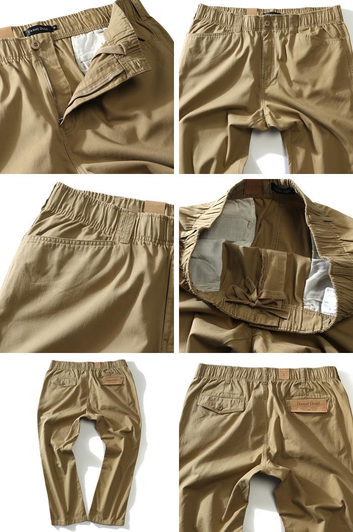 【ga0722】【hs0310】大きいサイズ メンズ DANIEL DODD シャーリング パンツ テーパード azp-210104