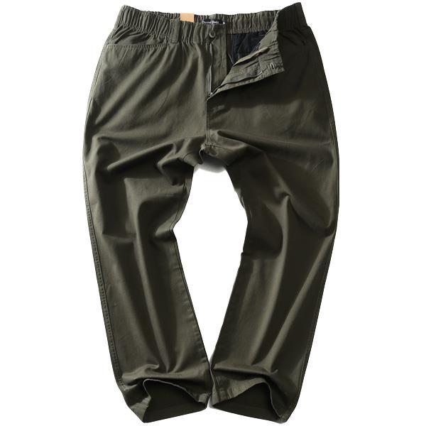 【2021GW】【hs0310】大きいサイズ メンズ DANIEL DODD シャーリング パンツ テーパード 春夏新作 azp-210104