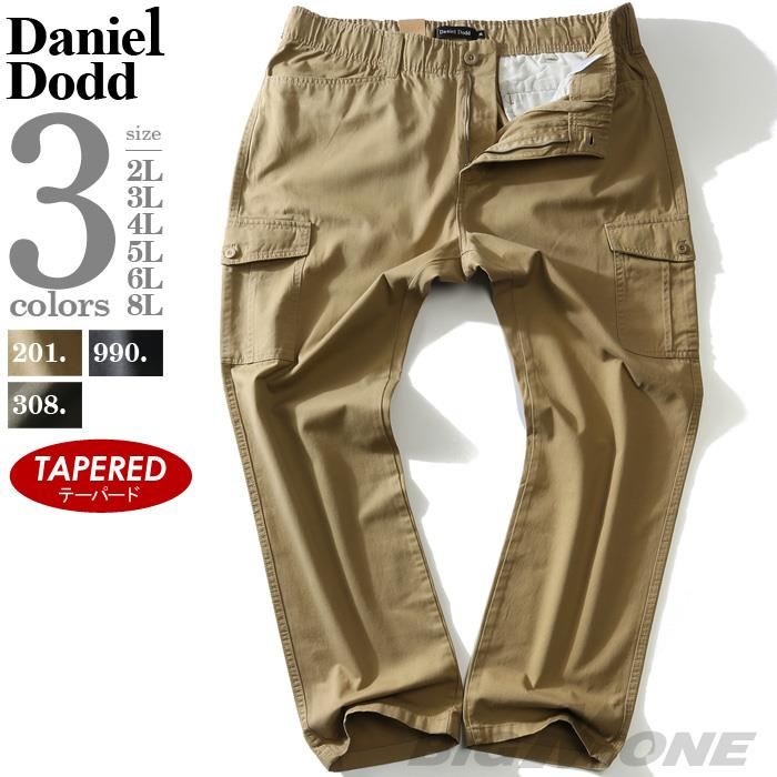 大きいサイズ メンズ DANIEL DODD シャーリング カーゴ パンツ テーパード 春夏新作 azp-210103