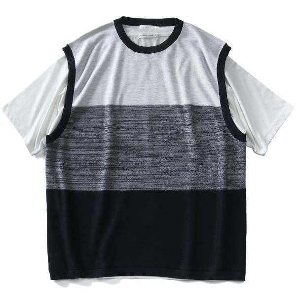 大きいサイズ メンズ PLEGGI プレッジ 3段切替 ベスト付き 半袖 Tシャツ アンサンブル 春夏新作 61-43022-2