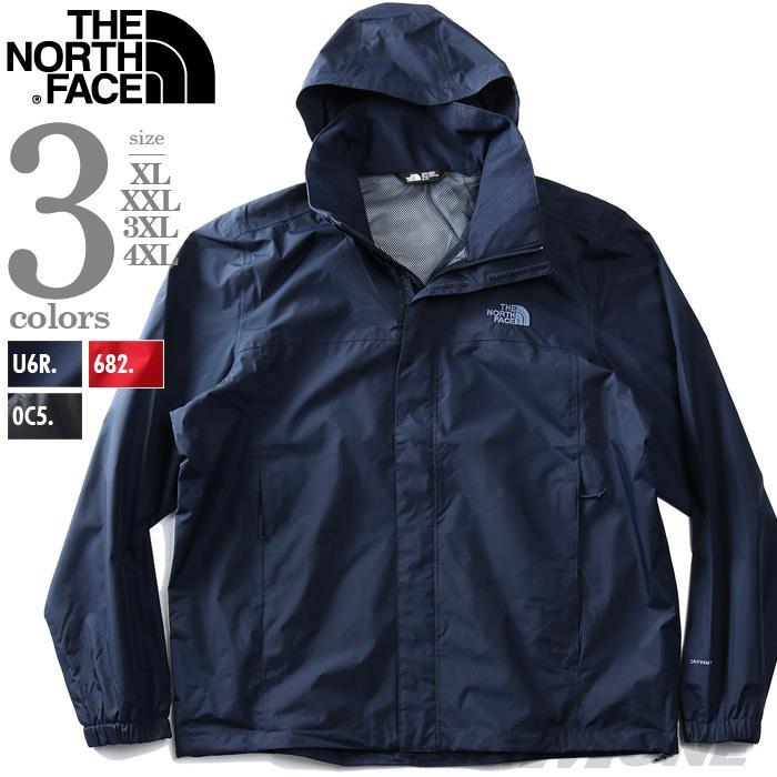 大きいサイズ メンズ THE NORTH FACE ザ ノース フェイス フルジップ フーデッド ナイロン ジャケット M RESOLVE 2 JACKET USA直輸入 nf0a2vd5