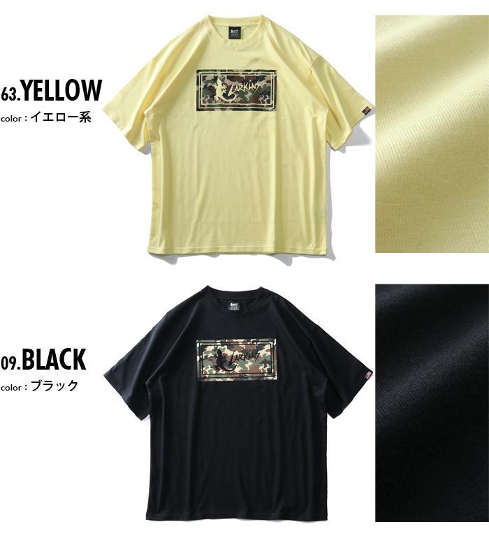 大きいサイズ メンズ LARKiNS ラーキンス 迷彩ロゴ 半袖 Tシャツ 春夏新作 l1038-364