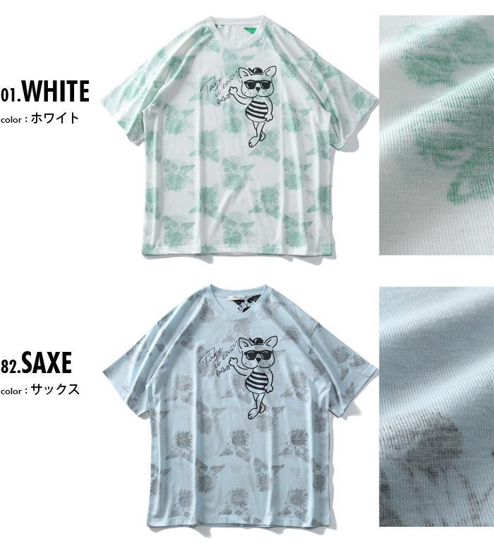 大きいサイズ メンズ フレブル 総柄 半袖 Tシャツ 春夏新作 s1024-362