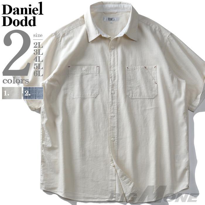 大きいサイズ メンズ DANIEL DODD 半袖 スラブ ダンガリー ワーク シャツ 春夏新作 916-200241