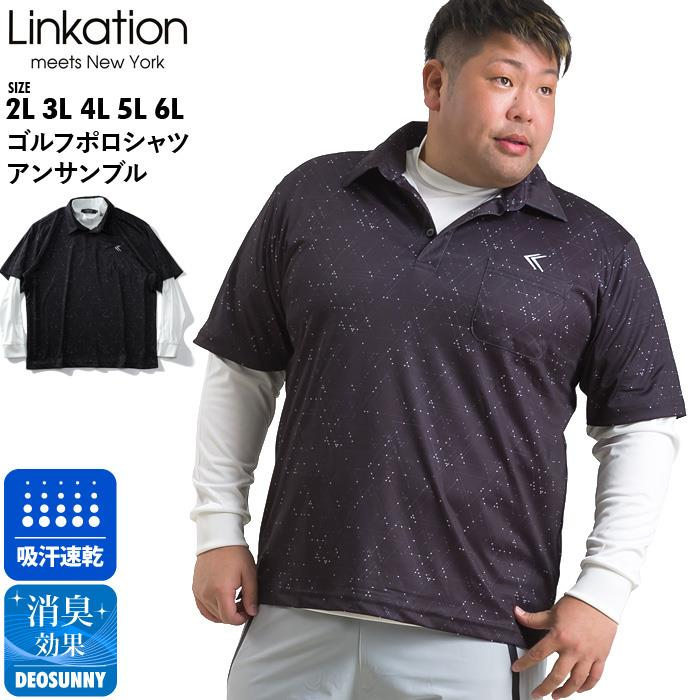 【ga0722】【golf1】大きいサイズ メンズ LINKATION ゴルフ ポロシャツ アンサンブル アスレジャー スポーツウェア 春夏新作 la-pr210274