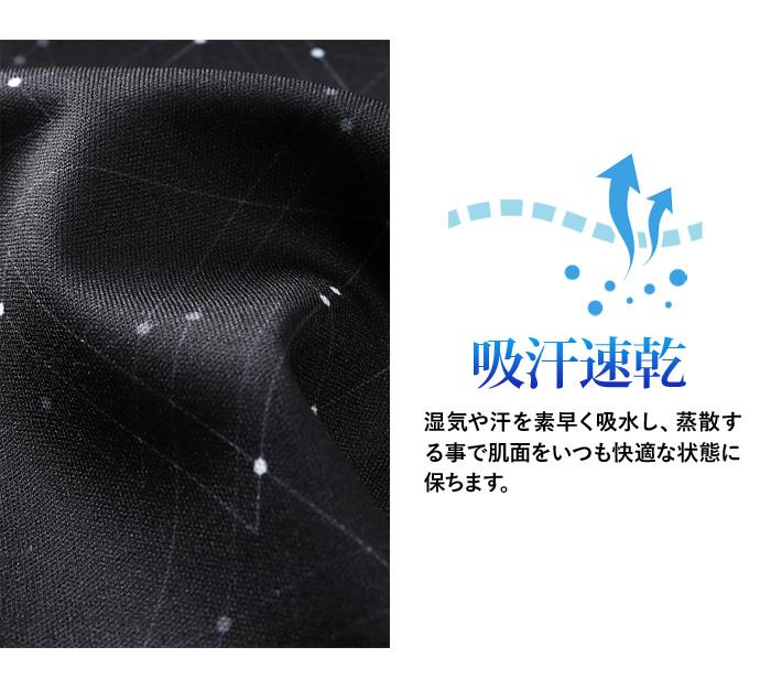 大きいサイズ メンズ LINKATION ゴルフ ポロシャツ アンサンブル アスレジャー スポーツウェア 春夏新作 la-pr210274
