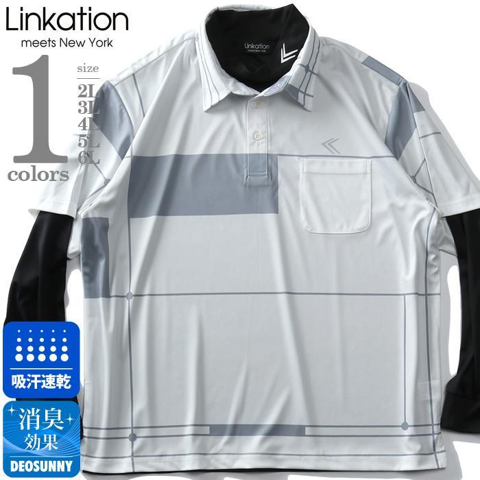 大きいサイズ メンズ LINKATION ゴルフ ポロシャツ アンサンブル アスレジャー スポーツウェア 春夏新作 la-pr210275