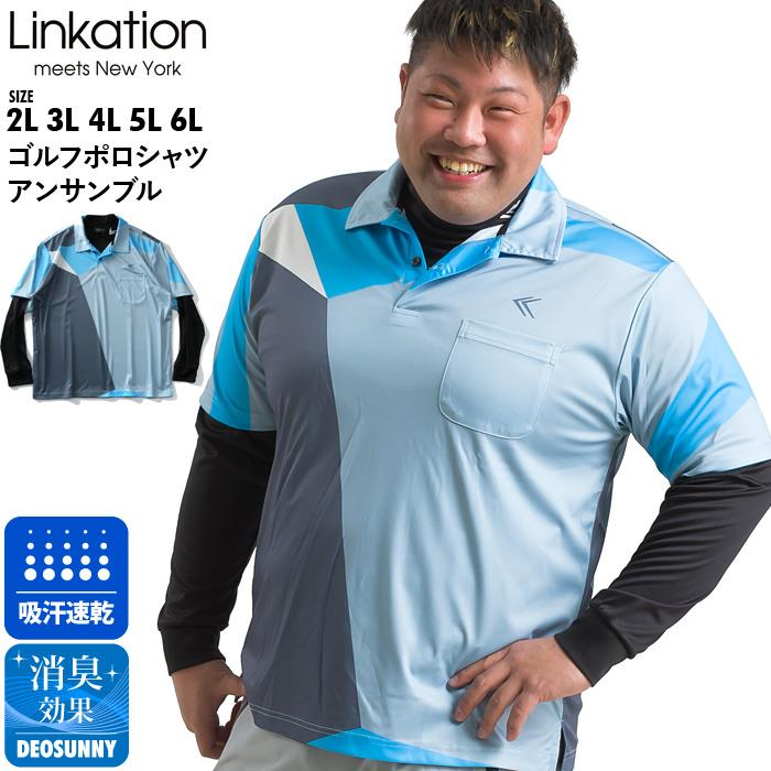 【ga0722】【golf1】大きいサイズ メンズ LINKATION ゴルフ ポロシャツ アンサンブル アスレジャー スポーツウェア 春夏新作 la-pr210276