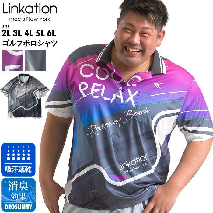 【ga0722】【golf1】大きいサイズ メンズ LINKATION 半袖 ゴルフ ポロシャツ アスレジャー スポーツウェア 春夏新作 la-pr210277