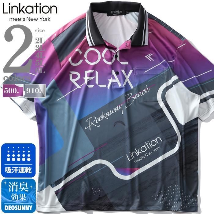 大きいサイズ メンズ LINKATION 半袖 ゴルフ ポロシャツ アスレジャー スポーツウェア 春夏新作 la-pr210277