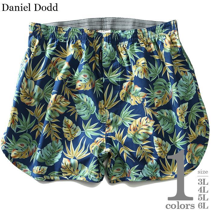 【sb0511】大きいサイズ メンズ DANIEL DODD 前開き ボタニカル柄 トランクス 肌着 下着 春夏新作 azut-219006