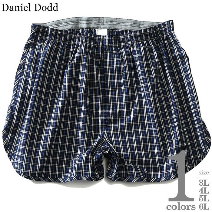 【sb0511】大きいサイズ メンズ DANIEL DODD 前開き チェック柄 トランクス 肌着 下着 春夏新作 azut-219007