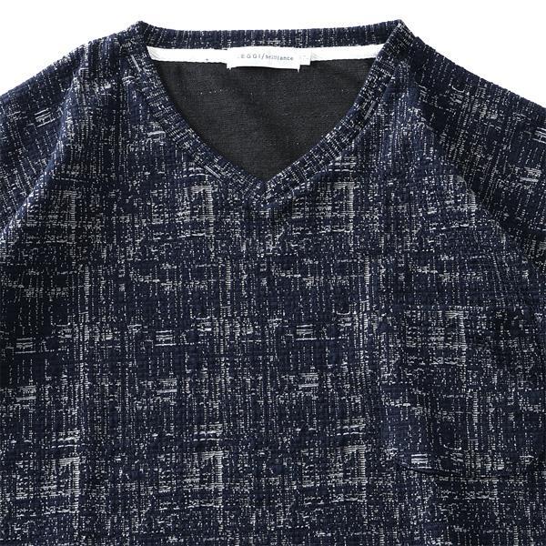大きいサイズ メンズ PLEGGI プレッジ かすれふくれ ジャガード ポケット付 Vネック 半袖 Tシャツ 抗菌防臭 春夏新作 61-43060-2
