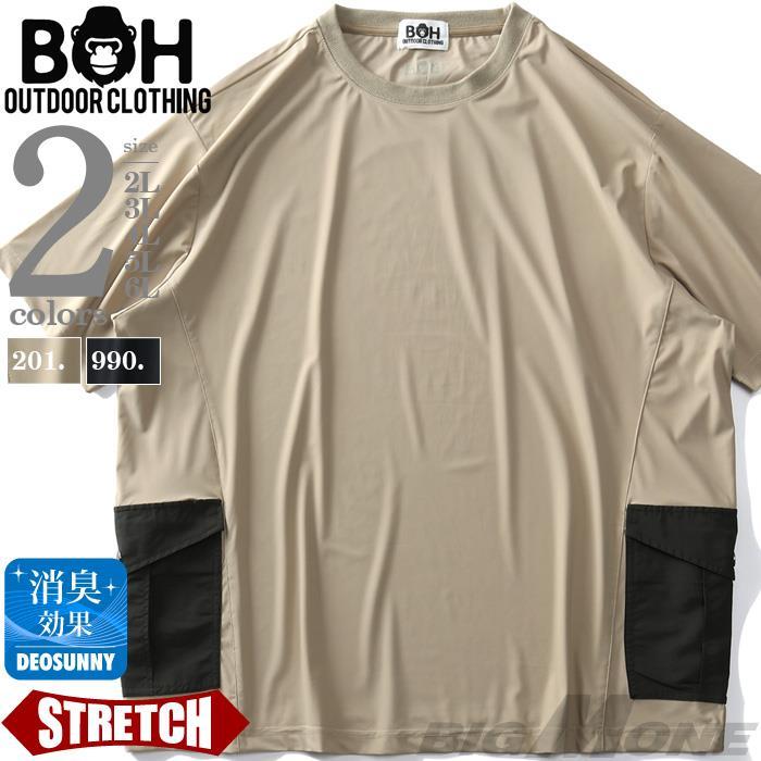 大きいサイズ メンズ BH ビィエイチ 両脇ポケット付 ストレッチ 半袖 Tシャツ 春夏新作 bh-t210284