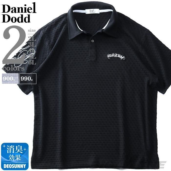 大きいサイズ メンズ DANIEL DODD 刺繍入 ジャガード 半袖 ポロシャツ 春夏新作 azpr-2002137