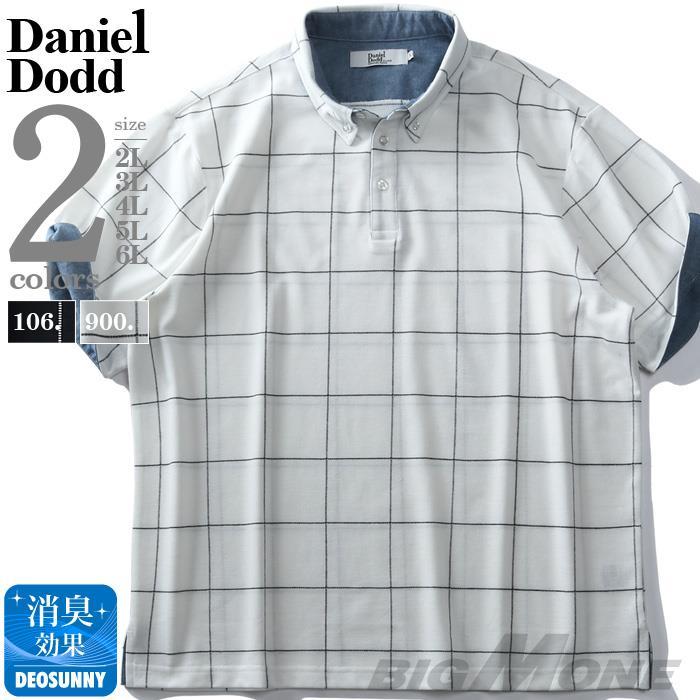 大きいサイズ メンズ DANIEL DODD ウィンドペンチェック柄 半袖 ポロシャツ 春夏新作 azpr-2002138