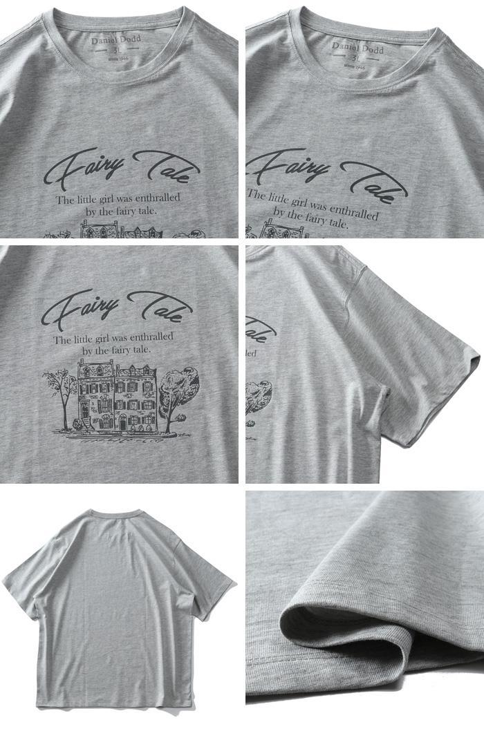 【ga0722】大きいサイズ メンズ DANIEL DODD オーガニックコットン プリント 半袖 Tシャツ FairyTale 春夏新作 azt-210231