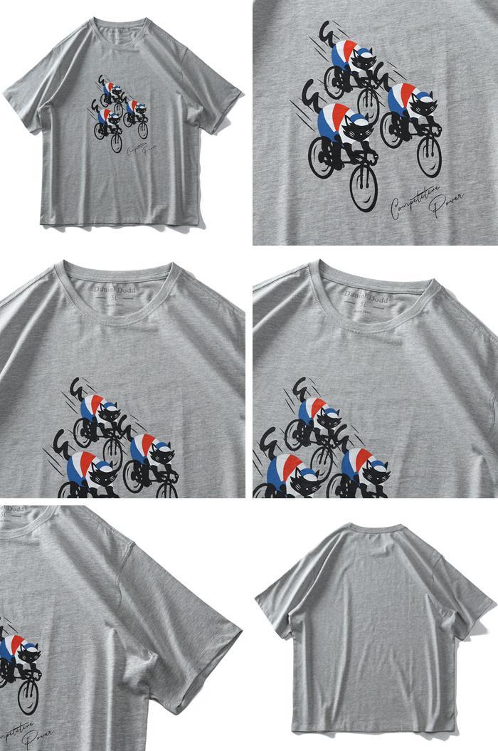 【ga0722】大きいサイズ メンズ DANIEL DODD オーガニックコットン プリント 半袖 Tシャツ 春夏新作 azt-210237