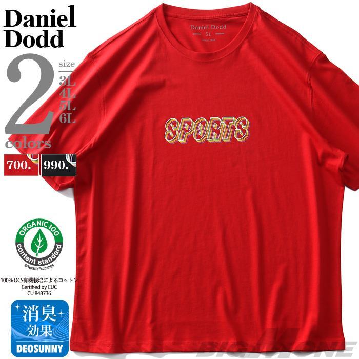 【3P2990】【ga0722】大きいサイズ メンズ DANIEL DODD オーガニックコットン プリント 半袖 Tシャツ SPORTS azt-210241