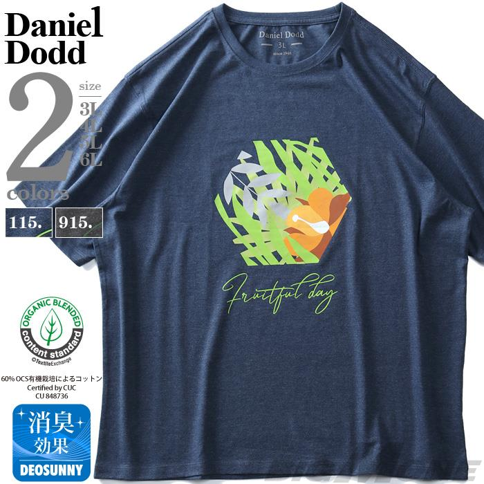 【3P2990】【ga0722】大きいサイズ メンズ DANIEL DODD オーガニックコットン プリント 半袖 Tシャツ azt-210242