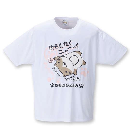 大きいサイズ メンズ NECOBUCHI-SAN DRY ハニカムメッシュ 半袖 Tシャツ ホワイト 1258-1270-1 3L 4L 5L 6L