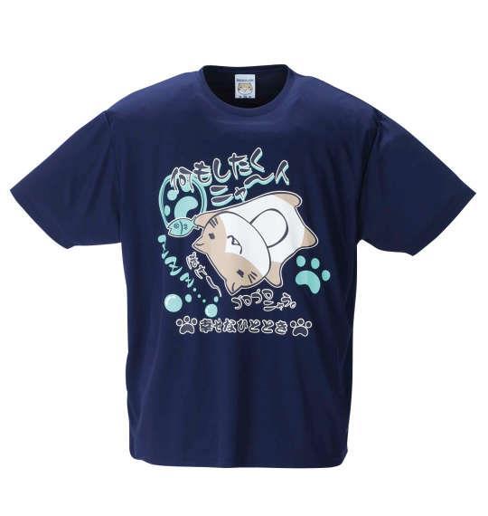 大きいサイズ メンズ NECOBUCHI-SAN DRY ハニカムメッシュ 半袖 Tシャツ ネイビー 1258-1270-2 3L 4L 5L 6L