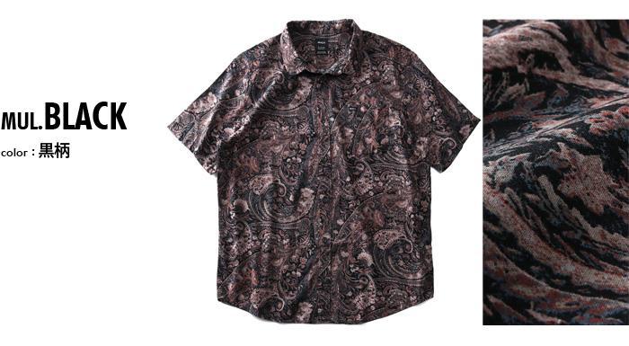 大きいサイズ メンズ RVCA ルーカ ペイズリー 総柄 半袖 シャツ TANGIER PAISLEY SS USA直輸入 avywt00163