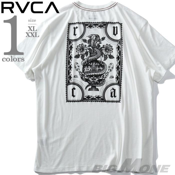 大きいサイズ メンズ RVCA ルーカ プリント 半袖 Tシャツ BENJ SNAKES SS USA直輸入 avyzt00198