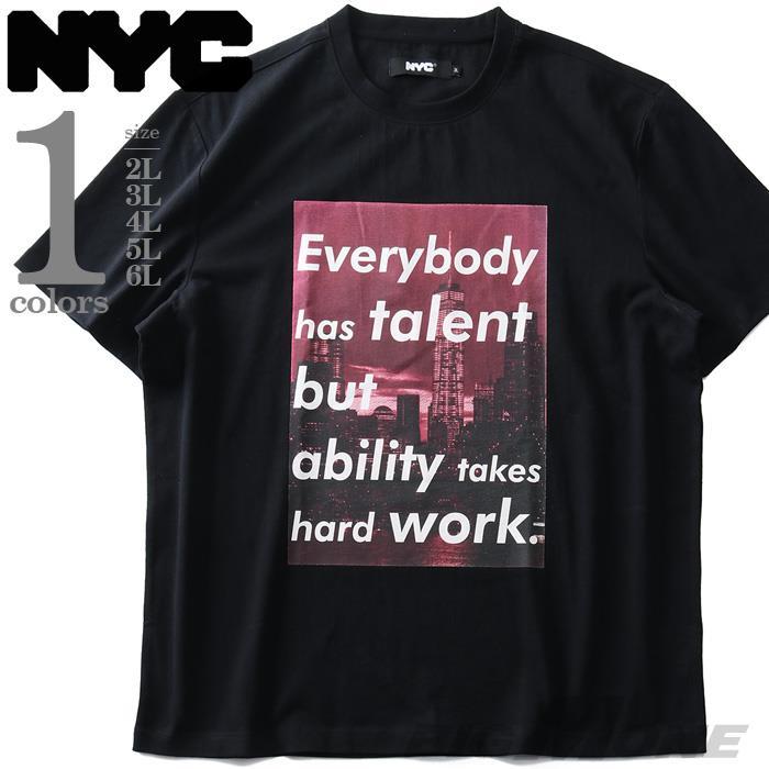 大きいサイズ メンズ NYC ヘビーウェイト プリント 半袖 Tシャツ Everybody 春夏新作 nyc-t210286