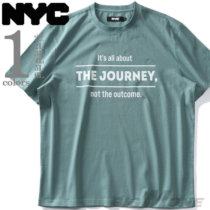 大きいサイズ メンズ NYC ヘビーウェイト プリント 半袖 Tシャツ THE JOURNEY 春夏新作 nyc-t210288